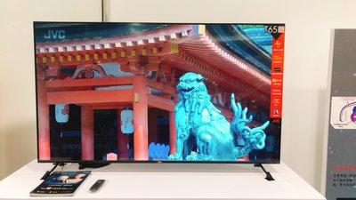 JVC T65 4K電視