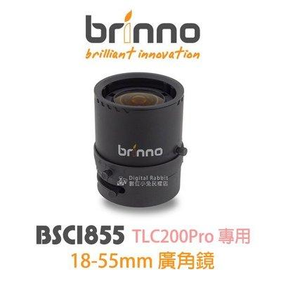 夏日銀鹽【brinno 18-55mm 廣角鏡 TLC200 Pro 專用】TLC200Pro 風景縮時 縮時攝影機