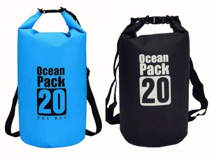 雙肩帶防水漂浮包
