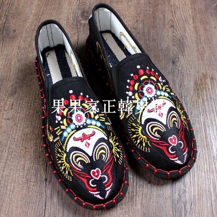 果果家正韓男鞋老北京布鞋男社會人刺繡中國風潮鞋快手紅人色鬼布藝軟底繡花鞋