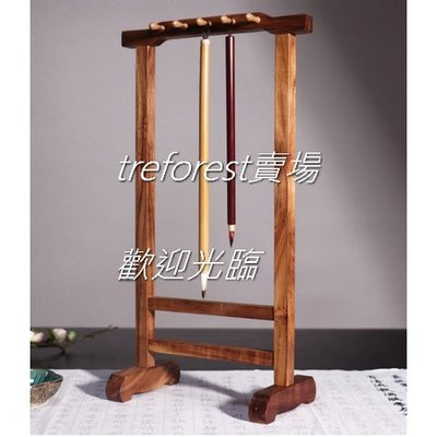 HHY38 相思木10針筆掛可拆卸筆架毛筆架實木材質古樸典雅文房四寶筆墨紙硯國畫書法收納