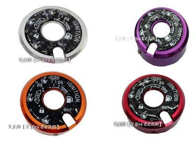 LFM-CNC鋁合金鎖頭蓋附卡夢鎖孔貼片~適用:VJR/超5/V2/JR/GP/Many/Racing KIng