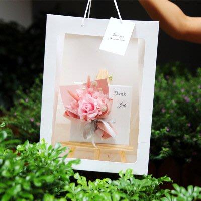 韓風乾花透明視窗紙袋--