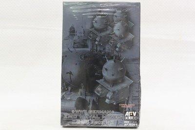【統一模型玩具店】AFV CLUB《二戰 德軍水雷組 EMC NAVAL MINES》1:35 # AF35261