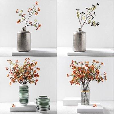 假花仿真花客廳擺件餐廳裝飾花藝假漿果 手感仿真植物 HH2205