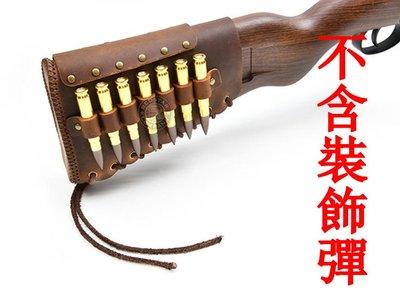[01] Kar 98K 步槍 子彈 後托袋 ( 跳殼裝飾彈模擬彈訓練彈操作彈57式M1大敵當前二戰DIBOYS狙擊槍卡