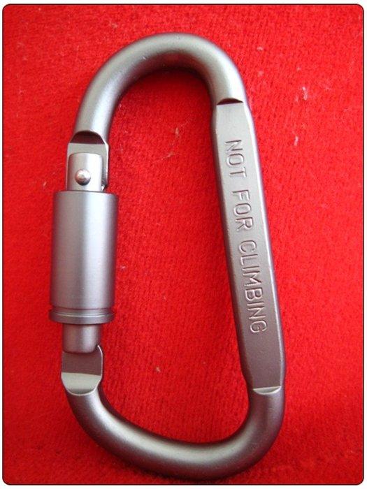 D扣型戶外登山扣帶鎖快掛掛鉤鑰匙扣瓶掛扣 D型環 快扣 AT7600
