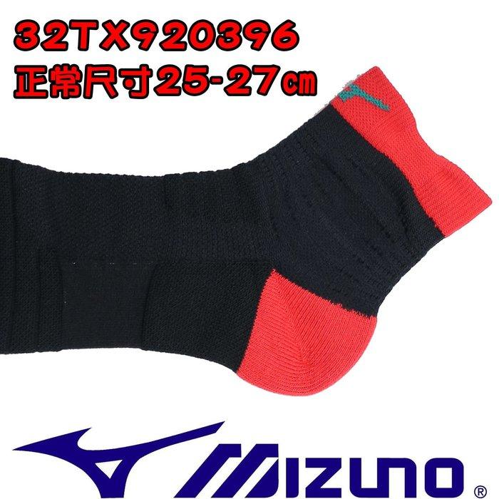 鞋大王Mizuno 32TX920396 黑×紅 厚底短筒運動襪25-27㎝,左右腳設計【台灣製】