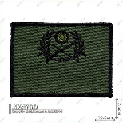 【ARMYGO】陸軍 軍徽 空白布名牌