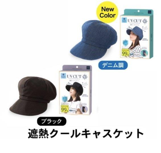 【渡邊太太】日本進口 抗UV可折疊 防曬 時尚棒球遮陽帽 (藍、黑)