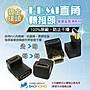 含發票台南寶弘】標準HDMI 90度直角延長轉接...