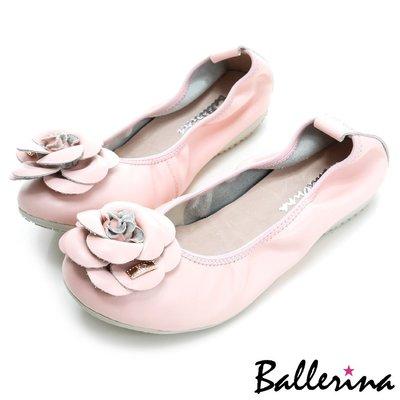 Ballerina-全真皮山茶花彎曲娃娃鞋-粉【BD120264IK】