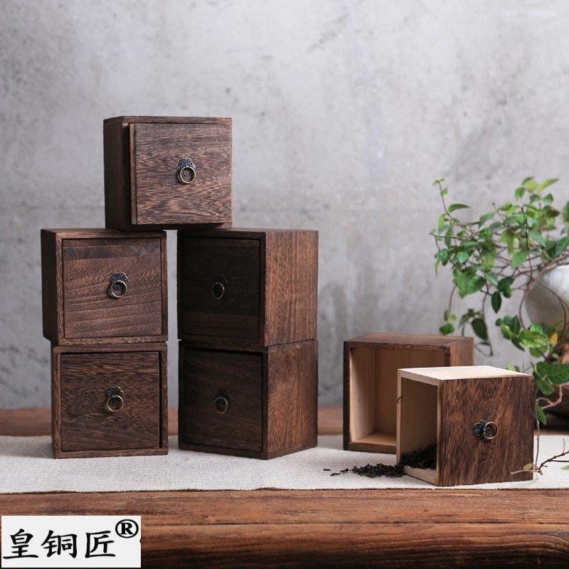 【皇銅匠】燒桐木抽屜收納盒實木普洱紅茶儲存茶葉罐小收納櫃多寶格博古架 A3208