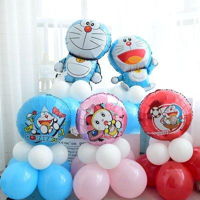 熱賣中#哆啦A夢氣球生日派對周歲百天裝飾布置氣球房間裝飾機器貓氣球#裝飾#氣球 新竹市