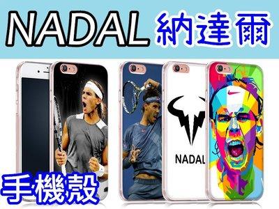 納達爾 訂製手機殼 HTC 830、826、728、M9+、X9、820、E9+、A9S 10 U11+ UU X10
