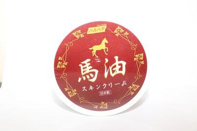 日本純天然馬油潤膚霜200g