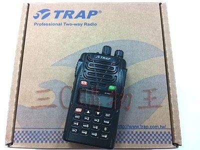 《實體店面》【TRAP】TRAP A-1443 雙頻對講機 A1443 雙頻雙顯示 無線電