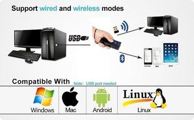 『皇威年中特價』現貨免等DK-3200 Plus可攜帶式藍芽+2.4G雙模式無線傳輸一維雷射條碼掃描器