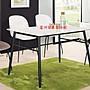 469- 1 列維斯4.6尺餐桌(台北縣市免運費)【蘆...