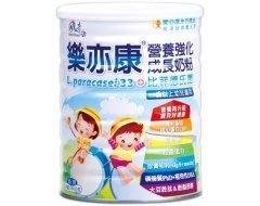 『最火紅』樂亦康營養強化成長奶粉-全新包裝一箱12罐免運+玩具