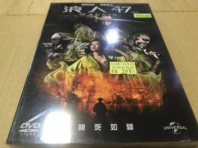 *還有唱片行*浪人47 DVD 全新 X0243
