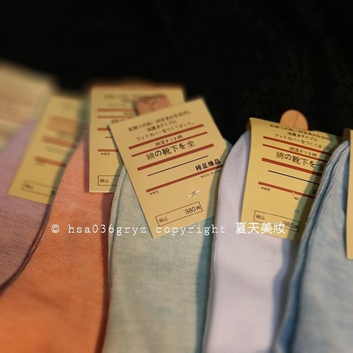 (賣場滿90可加購) 素色帆船襪船型襪 簡約 百搭 短襪(裸裝)♥夏天美妝♥