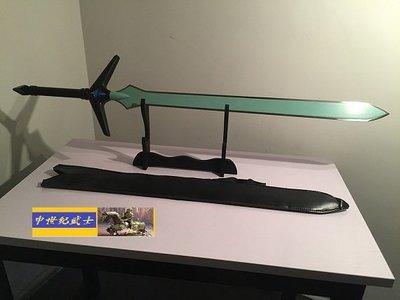 NEW神域黑劍白劍細劍 $479
