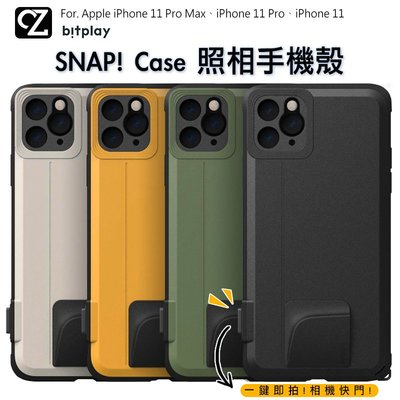 bitplay SNAP! Case ...