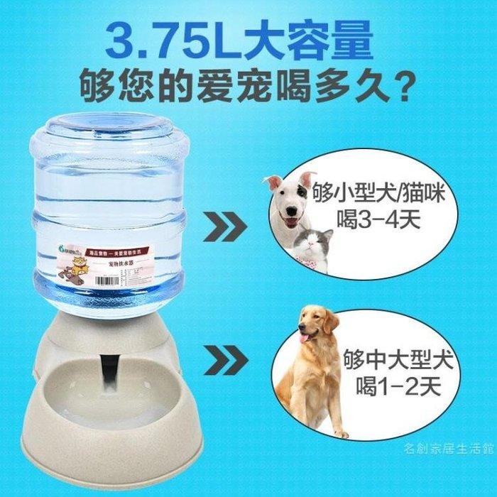 【可樂生活】狗狗飲水器寵物飲水機貓咪喝水器掛式泰迪自動喂食器水碗水盆用品-免運費