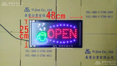 LED常規廣告牌 LED看板 LED廣告招牌 LED店面看牌 廣告發光字 咖啡店 理髮店 攤車 燒烤 25*48cm