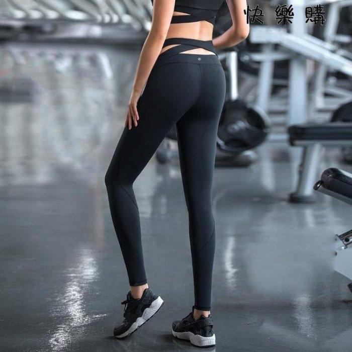 高腰收腹健身褲女彈力緊身運動褲跑步打底長褲速干