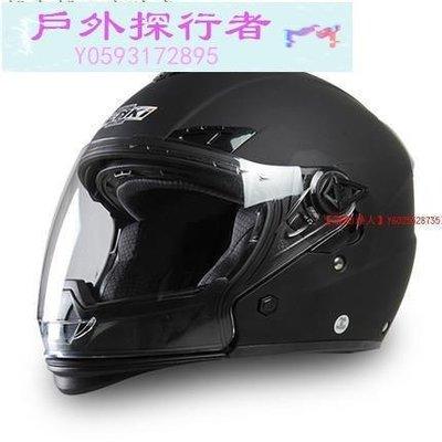 NENKI雙鏡片全覆式摩托車頭盔電動車男女士個性安全帽全盔