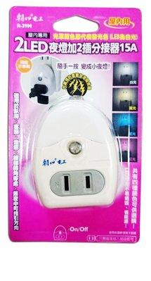 ✿國際電通✿【現貨白光】朝日電工 2LED R-39M 小夜燈加2插分接器 15A 家用 台中市
