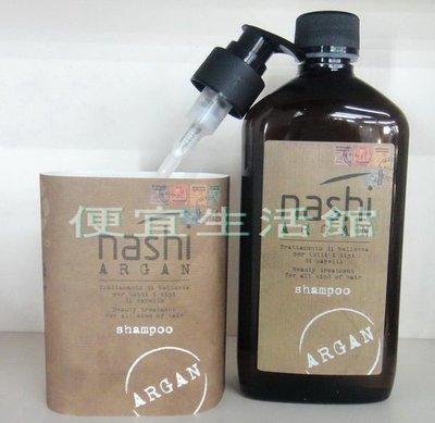 便宜生活館【洗髮精】 LANDOLL 藍朵 阿甘系列 阿甘洗髮乳 500ml-溫和潔淨與保濕