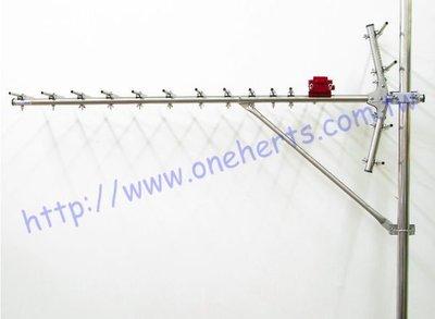 萬赫 YUT-14 全不銹鋼數位天線 高感度 大樓專用 共同天線 超專業 公視HIHD 民宿 宿舍用
