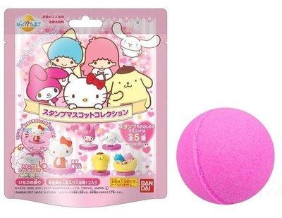 【棒棒棠】 Sanrio 三麗鷗系列 沐浴球 入浴劑 泡泡球 附印章玩具