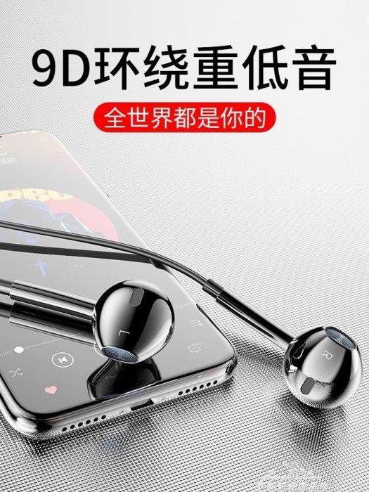 「免運」耳機入耳式小米原裝正品蘋果手機原廠K歌麥9有線8高音質x重低音 『菲菲時尚館』