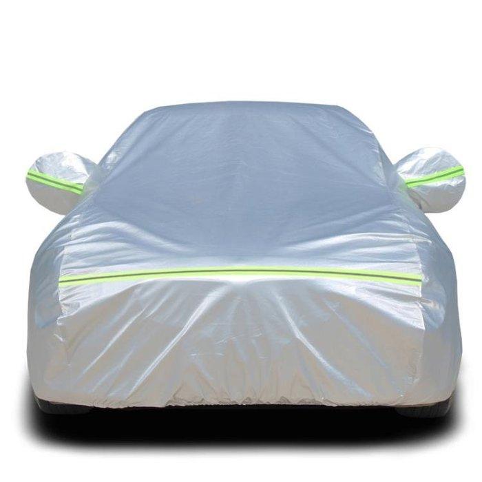 雪佛蘭科沃茲科魯茲邁銳寶賽歐3汽車衣車罩防曬防雨隔熱厚遮陽罩 MKS免運