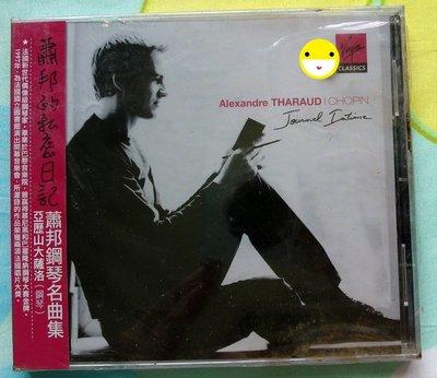 ◎2009全新CD未拆!蕭邦的私密日記:蕭邦鋼琴名曲集~亞歷山大薩洛-Alexandre Tharaud~Chopin
