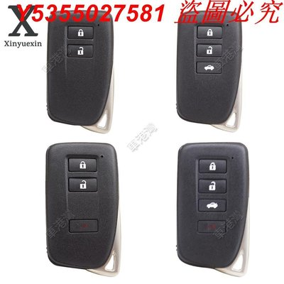 【Lexus】車鑰匙殼適用于凌志凌志GS LS ES IS NX汽車遙控器替換外殼新
