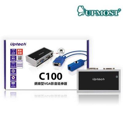 【開心驛站】 Uptech C100 網線型VGA影音延伸器