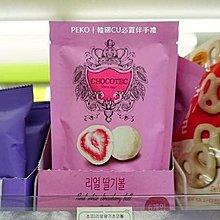 現貨 草莓白巧克力 韓國便利商店 GU必買伴手禮CU限定販售