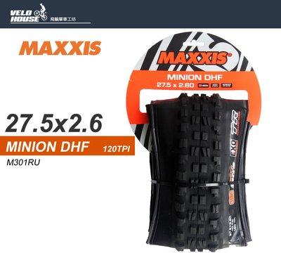 【飛輪單車】MAXXIS MINION DHF M301RU 27.5*2.60 外胎 DH下坡車[03003636]