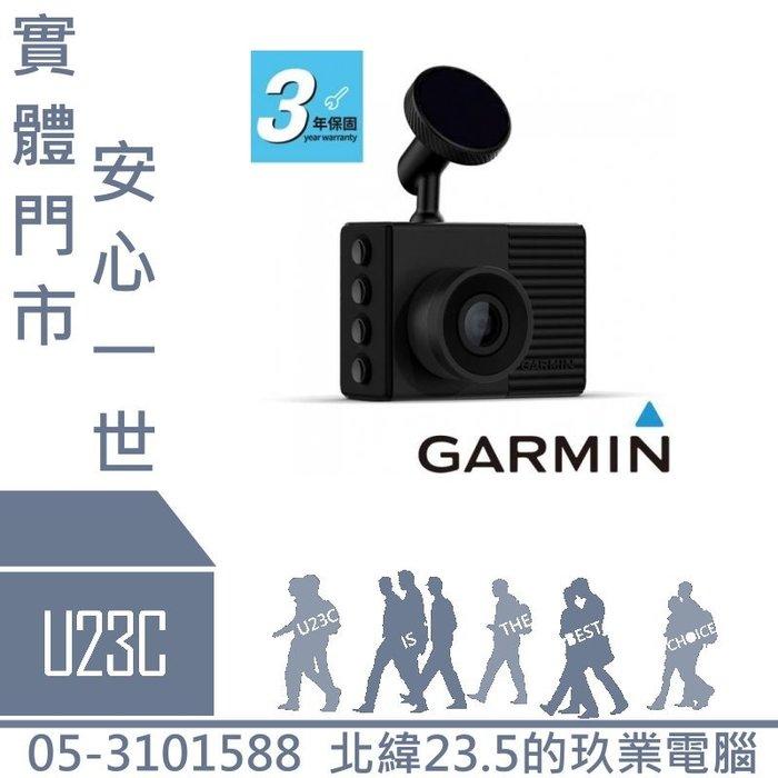 【U23C嘉義實體店】Garmin Dash Cam 56  GPS HDR 2K解析/140度廣角行車記錄器  三年保