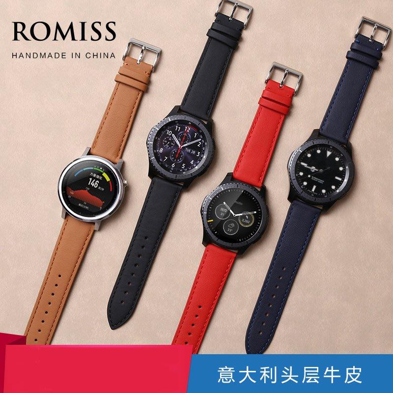 三星 gear s3 手錶 意大利進口牛皮 頭層牛皮 真皮腕帶 22mm 時尚簡約 商務型手錶帶 智能手錶帶