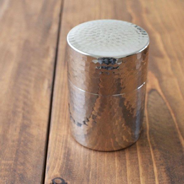 [偶拾小巷] 日本製 相澤工房 槌目不鏽鋼茶筒