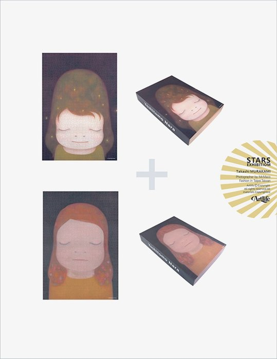 ArtLife @ 奈良美智 Yoshitomo Nara Dweller  Jigsaw Puzzle 1000 拼圖