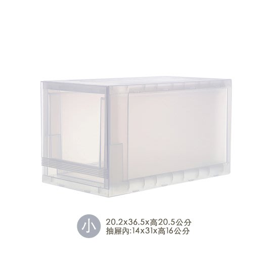 6入以上另有優惠/小LF020抽屜式整理箱/小物收納/衣物收納/鐵架分類/雜貨分類櫃/整理箱/換季收納/無印風格/簡潔風