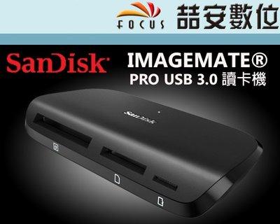 《喆安數位》SANDISK IMAGEMATE® PRO USB 3.0 多合一讀卡機 CF SD 記憶卡 公司貨 #2