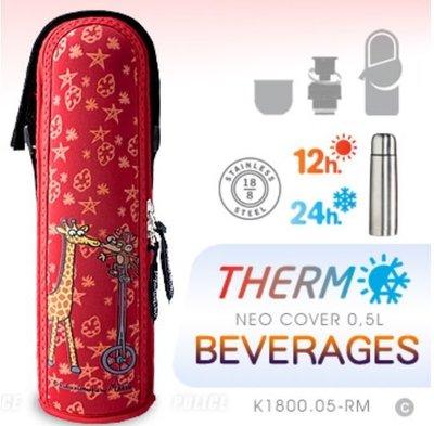 【LED Lifeway】Laken Thermo Beverage 兒童保溫瓶(0.5L) #K1800.05-RM